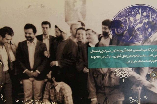 پوسترهایی برای شناخت بهتر رییس جمهور و نخست وزیر شهید