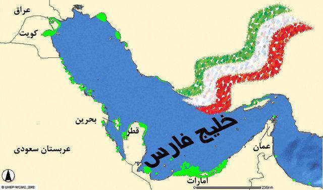 چرایی ثبت خلیج فارس با پیشوند مروارید، ثبت در یونسکو نهایی نشده است