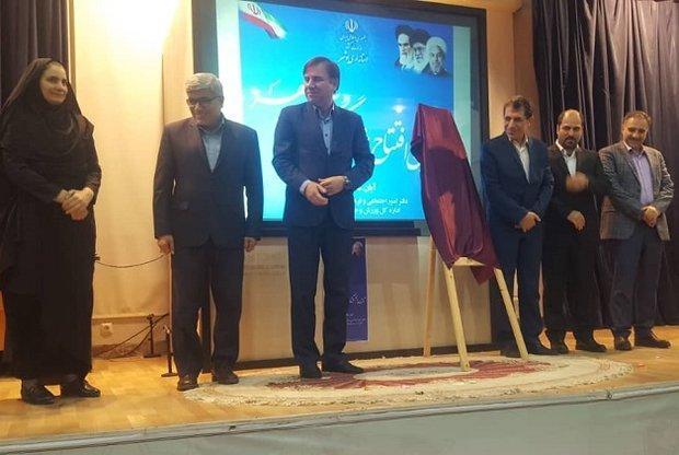اولین خانه گفت وگو در بوشهر افتتاح شد