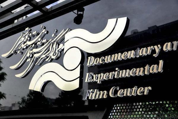 مرکز گسترش سینمای مستند و تجربی 18 جایزه جهانی در سال 94 برد