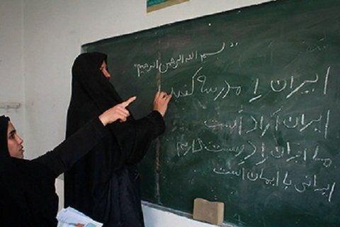 سهمیه ابلاغی سوادآموزی سبزوار 520 نفر است